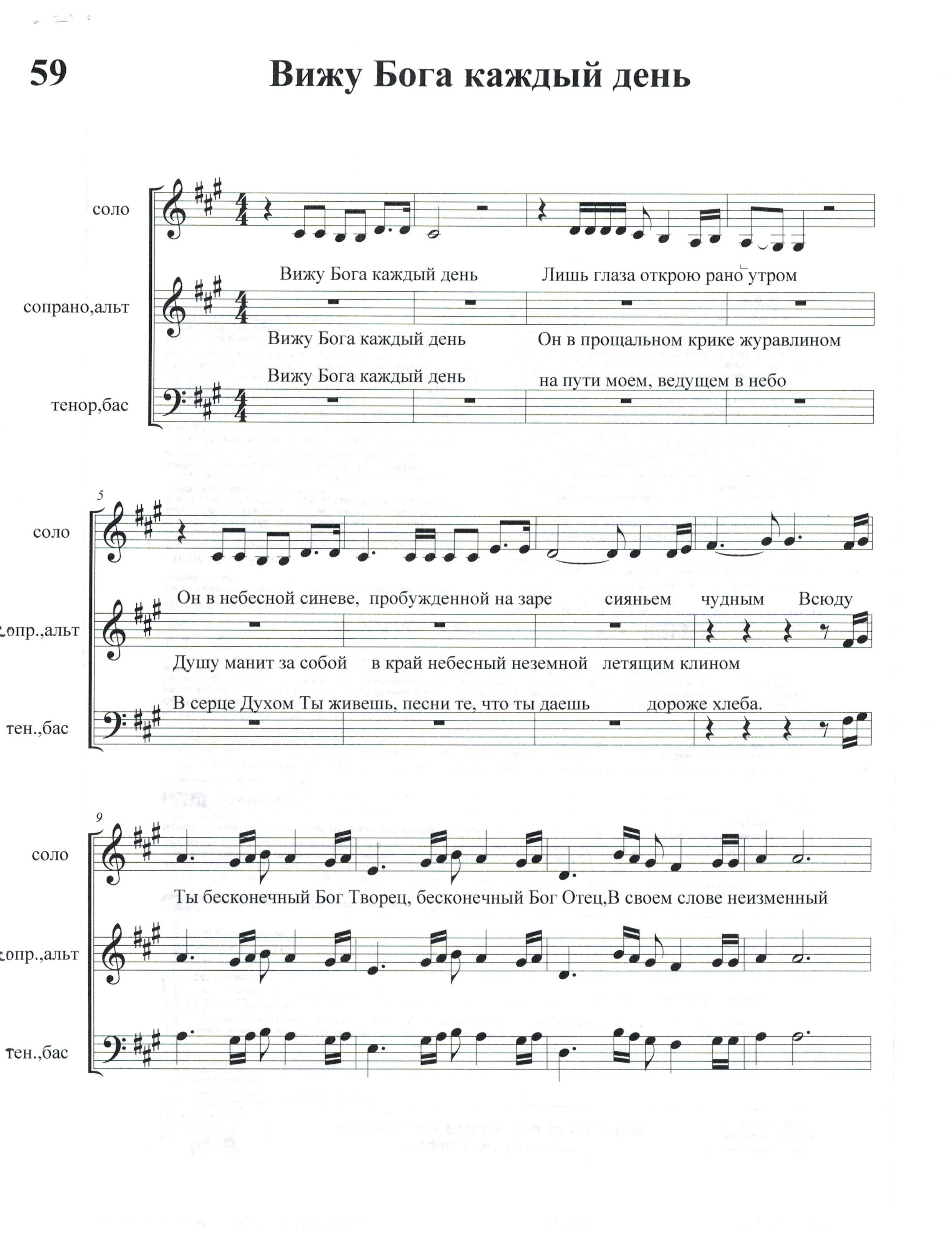Детские песни в миди формате скачать